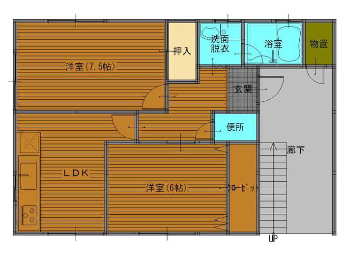 2LDK(洋6 洋7.5 LDK6)